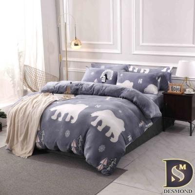 岱思夢 法蘭絨兩用毯被套 雙人6x7尺 冰河歷險