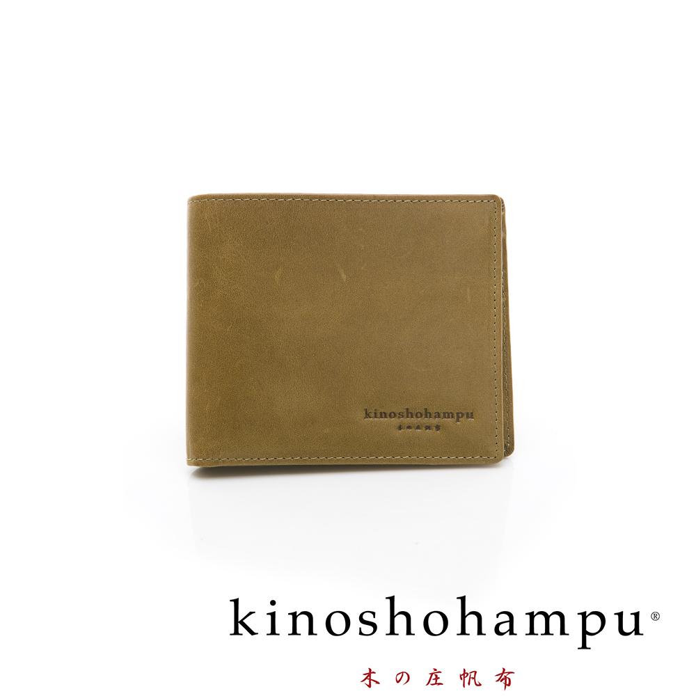 kinoshohampu 質感牛皮系列短夾 綠