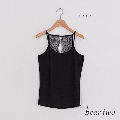 beartwo 後鏤空雕花蕾絲細肩帶背心(二色)