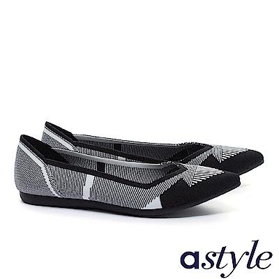 平底鞋 astyle 輕時尚系列 別緻質感類圖騰尖頭飛織平底鞋-黑