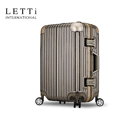 LETTi 太空漫遊 20吋PC 拉絲面凹槽鋁框行李箱(摩卡棕)