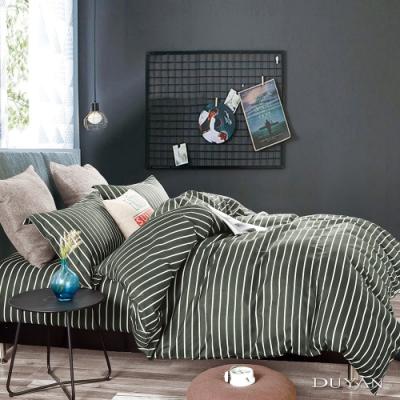 DUYAN竹漾 MIT 天絲絨-雙人床包被套四件組-天方夜譚