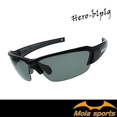 Mola摩拉偏光運動太陽眼鏡 UV400 男女 釣魚 開車 戶外 Hero-blplg