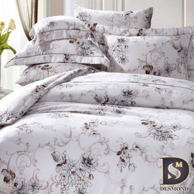 岱思夢  加大  60支八件式天絲床罩組  羅曼莎