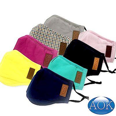 AOK 防空汙布口罩 專業防護PM2.5 霧霾 可水洗(2入組)