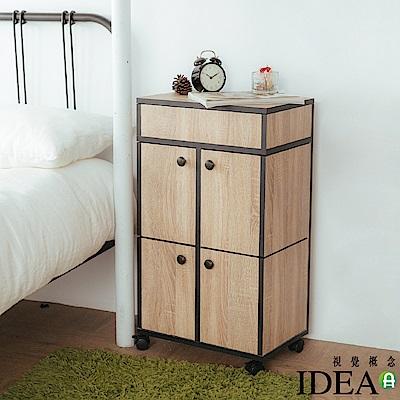 IDEA-原木色多功能收納化妝車