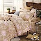 BUTTERFLY-台製40支紗純棉加高30cm加大雙人床包+雙人鋪棉兩用被-奢華情調-金