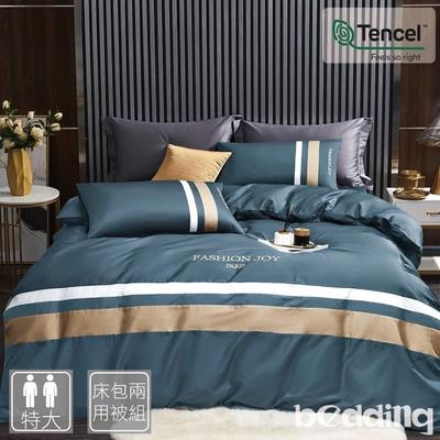 BEDDING-60支100%天絲創意拼布兩用被床包組-錦繡年華瓦灰(特大)