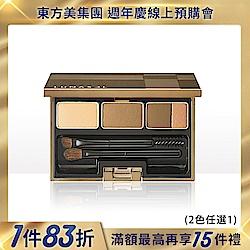 LUNASOL 魅型眉餅盒 (2色任選)