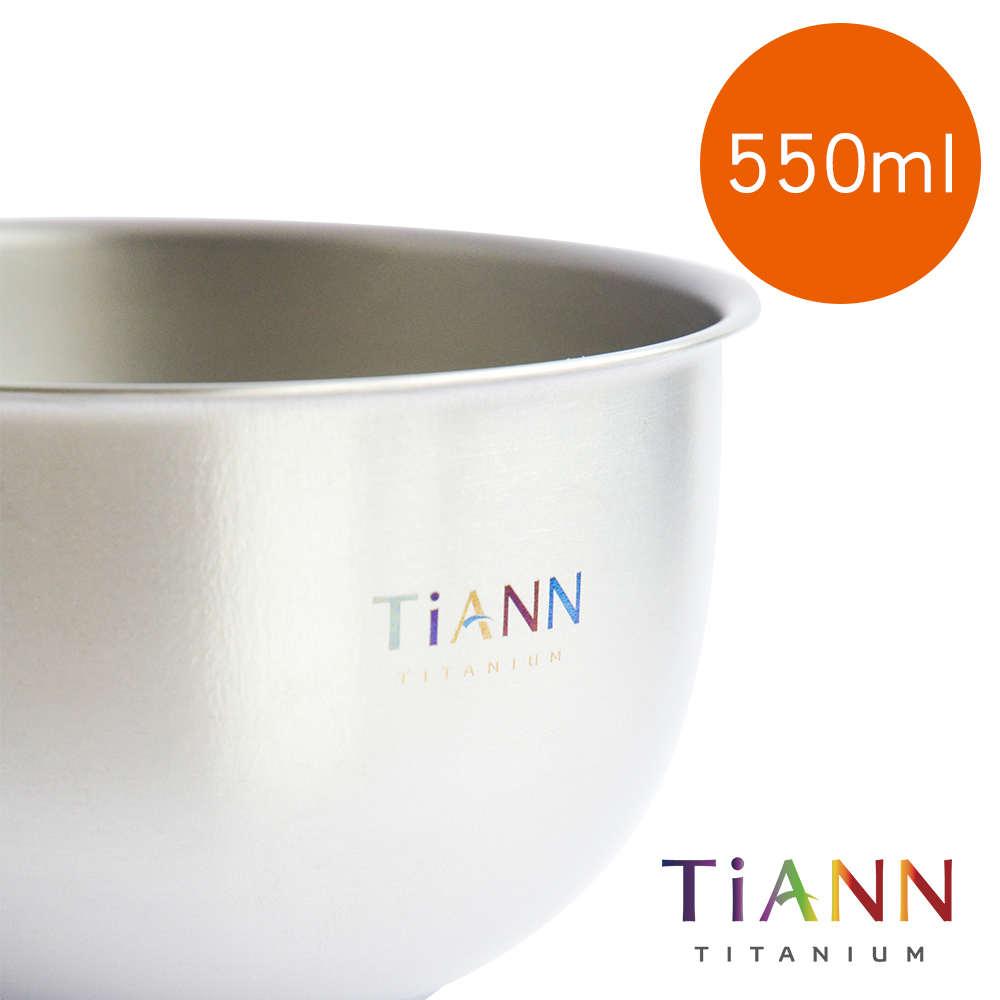 TiANN 鈦安純鈦餐具 550ml 純鈦雙層鈦碗