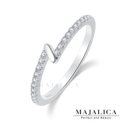 Majalica純銀女戒尾戒 時尚線戒 925純銀戒指推薦品牌 單個價格