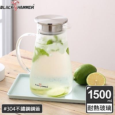 【BLACK HAMMER】沁涼耐熱玻璃水瓶1500ML