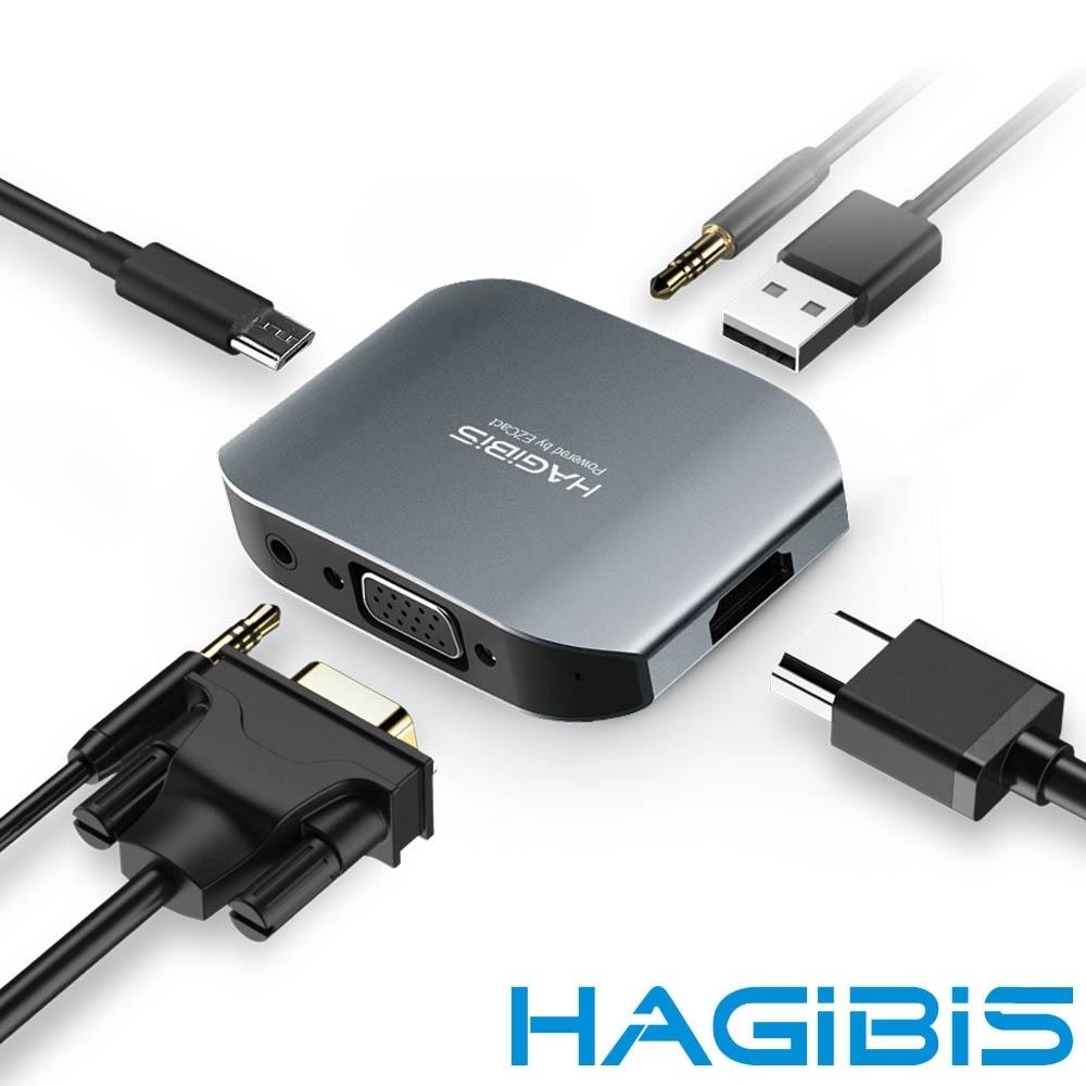 HAGiBiS USB/8pin/TypeC to HDMI/VGA高畫質影音雙輸出轉接器