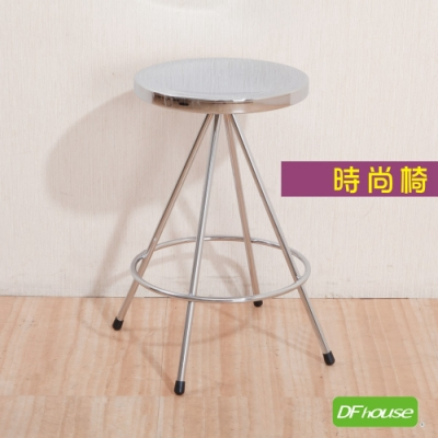 DFhouse羅雷司工業風電鍍吧台椅(低)  30*30*47.5