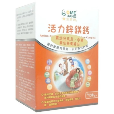 康圓養生家族 - 活力鋅鎂鈣2g*30包/盒