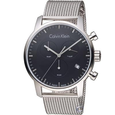 Calvin Klein K2G city 都會系列米蘭時尚計時腕錶(K2G27121)