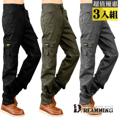Dreamming 質感輕薄多口袋伸縮休閒長褲 工裝褲 工作褲-3入組