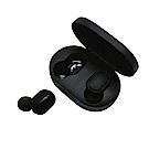 小米 紅米 Redmi AirDots 真無線藍牙耳機
