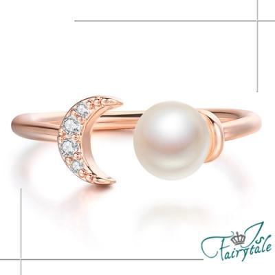 iSFairytale伊飾童話 人魚望月 珍珠水鑽玫瑰金開口戒指 尺寸可選