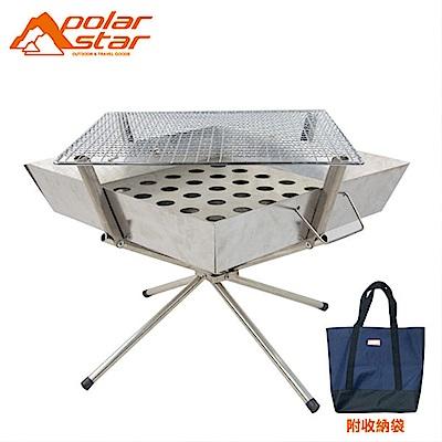 PolarStar 不鏽鋼焚火台 / 烤肉爐 P16717