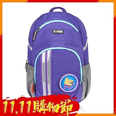 Tiger Family躍動休閒護脊書包-薰衣草紫