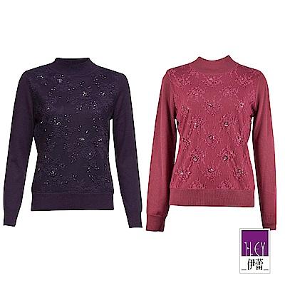 ILEY伊蕾 鑽飾蕾絲拼接羊毛混紡立領針織上衣(紫/桃)