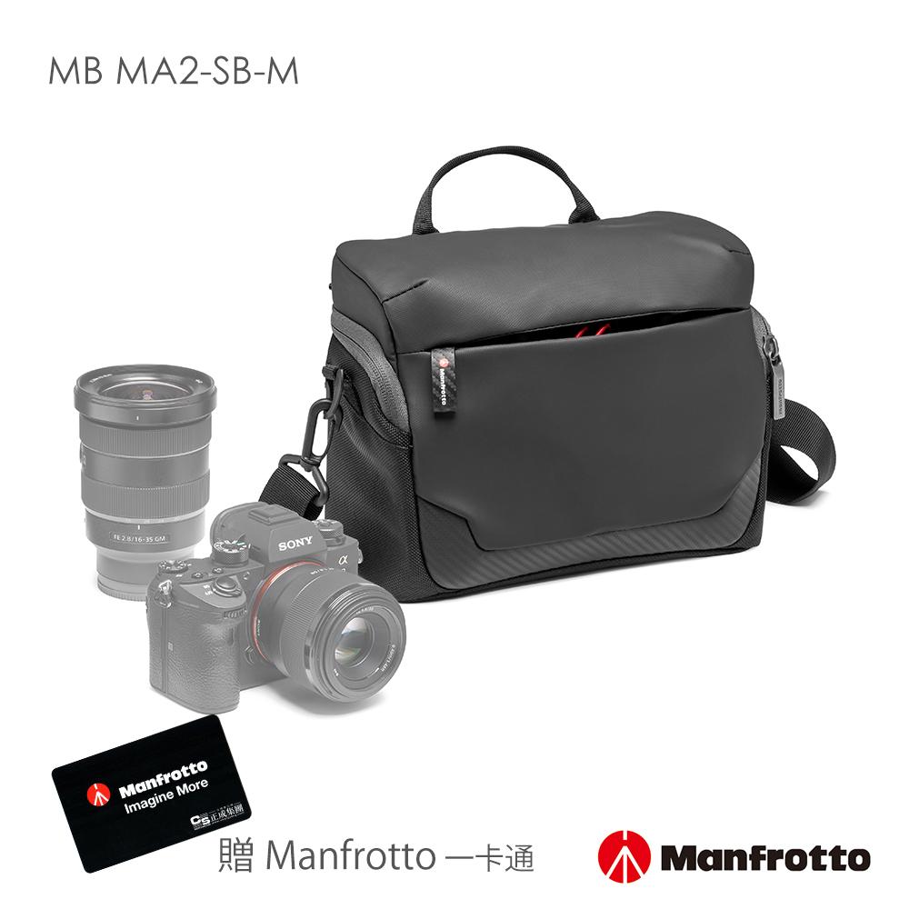 (送一卡通) Manfrotto 輕巧肩背包 M 專業級IIAdvanced2 Shoulder M