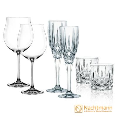 [兩入組/任選均一價]【Nachtmann】經典必敗款酒杯 紅酒杯/威士忌杯/香檳杯(時時樂)