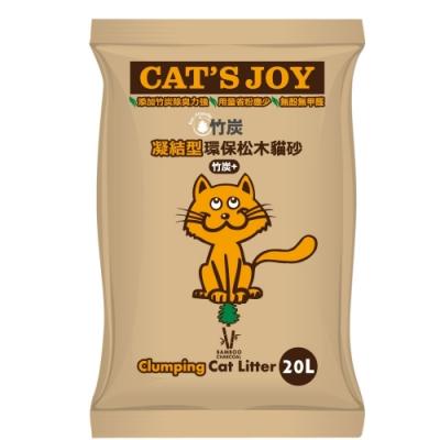 喜樂貓CAT S JOY-凝結型天然松木貓砂-竹炭 20L (第二代凝結型)