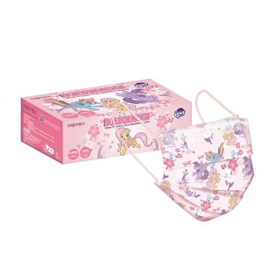 摩戴舒 醫用口罩(未滅菌)-平面小童口罩(30片/裸裝)-春夏版彩虹小馬