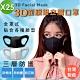 全防護 外銷款 台灣製 3層防護 面膜級 3D立體口罩-25入(溶噴熔噴不織布成人大人兒童小孩) product thumbnail 1