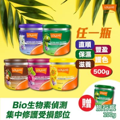 [買就送] LOLANE 自然綠萃護髮霜500g(升級版) +送護髮霜旅行瓶100g