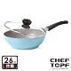 韓國 Chef Topf 玫瑰薔薇系列26 公分不沾炒鍋(附玻璃蓋) product thumbnail 2