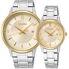 SEIKO 精工 CS 50 周年紀念款 石英情侶對錶
