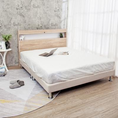 Boden-安藤5尺雙人三件式房間組-USB插座床頭片+貓抓皮革床底+獨立筒-兩色