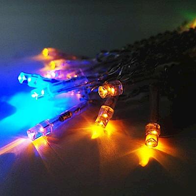 摩達客 聖誕燈20燈LED燈串雙閃四彩光/透明線插電式(高亮度又省電)