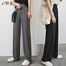 初色  復古高腰直筒拖地褲-共2色-(M-XL可選)