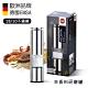 德國EMSA 316不鏽鋼 辛香料研磨罐 研磨器 黑胡椒 海鹽 研磨調味罐(德國設計美學) product thumbnail 1