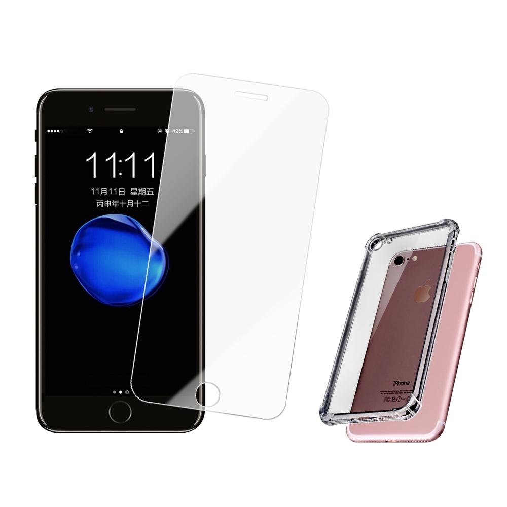 iPhone 7/8 高清透明 手機 保護貼 - 贈四角防摔 手機殼 保護套-i7/8透明*1-贈殼/透明黑*1