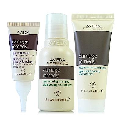 AVEDA 復原配方分岔修飾精華30ml+復原配方洗髮精50ml+潤髮乳40ml