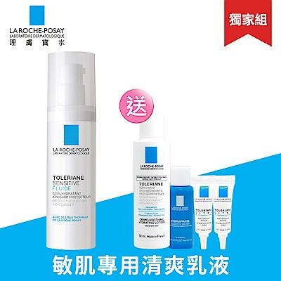 理膚寶水 多容安舒緩濕潤乳液40ml獨家修護5件組