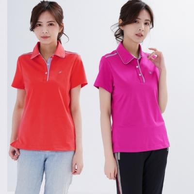 【遊遍天下】兩件組_女款抗UV格紋吸排POLO衫