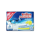德國原裝Brillen 鏡片/手機/鏡頭/清潔擦拭布 54片獨立包裝
