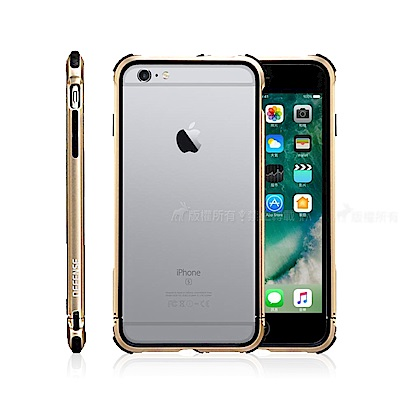 DEFENSE 刀鋒極簡 iPhone 6/6s Plus 5.5吋 邊框防摔手機殼(金)
