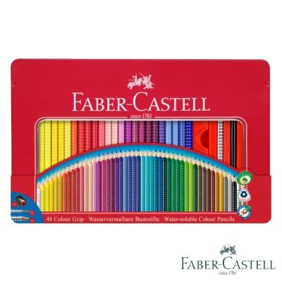 Faber Castell 紅色系 2001握得住好點子水彩色鉛筆48色鐵盒
