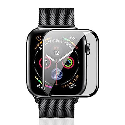 Apple Watch 1/2/3代 鋼化膜 滿版 手錶膜 防爆 手錶保護貼
