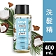 Love Beauty and Planet 熱帶椰子水輕盈蓬鬆洗髮精 400ML product thumbnail 1