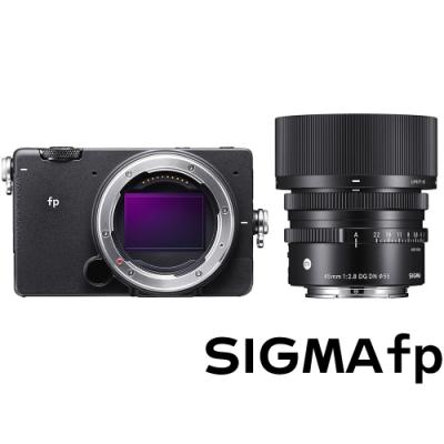 SIGMA fp Kit 全片幅微單眼相機 (公司貨) 附 45mm F2.8 鏡頭
