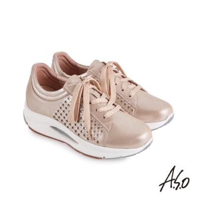 A.S.O 機能休閒 3D超動能羊皮側邊燙鑽休閒鞋-卡其