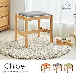 Chloe簡約原木椅凳-3色